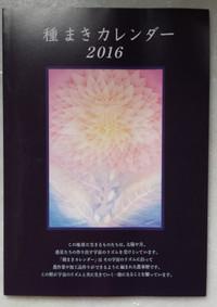 20160323_105154_4