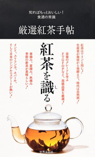 Book_150724_01